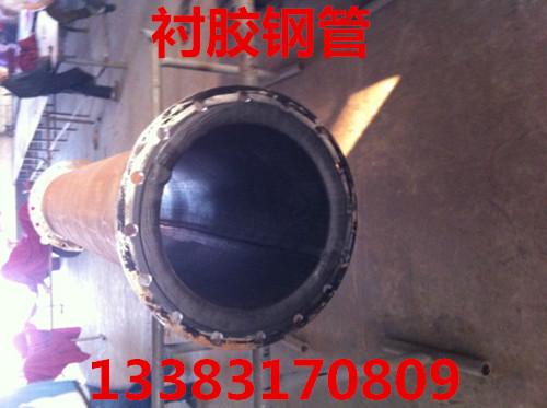 内蒙古衬胶钢管/.喷淋脱硫衬胶管道/衬胶管件