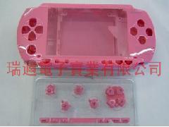 PSP配件全新PSP1000机PSP1000外壳PSP外壳(各色全)