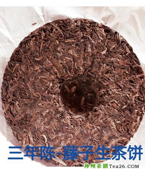 坝糯古树藤条-三年陈-明前茶