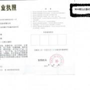 郑州南北仪器设备