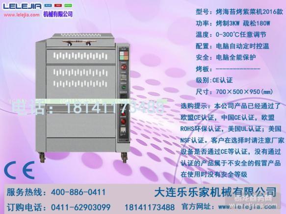鱿鱼丝机价格、鱿鱼丝机报价、鱿鱼丝机CCTV10推荐品牌