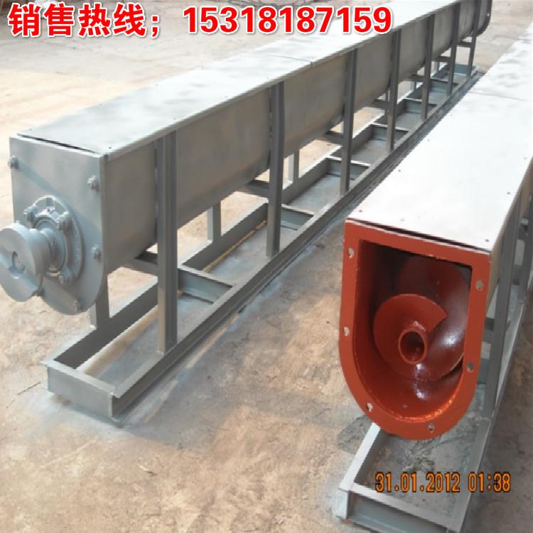 马来西亚用螺旋输送机/输送机/出口LS有轴螺旋输送机/