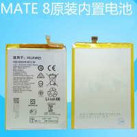 批发适用于mate8原装电池MT8-TL00手机电池HB396693ECW原装电板