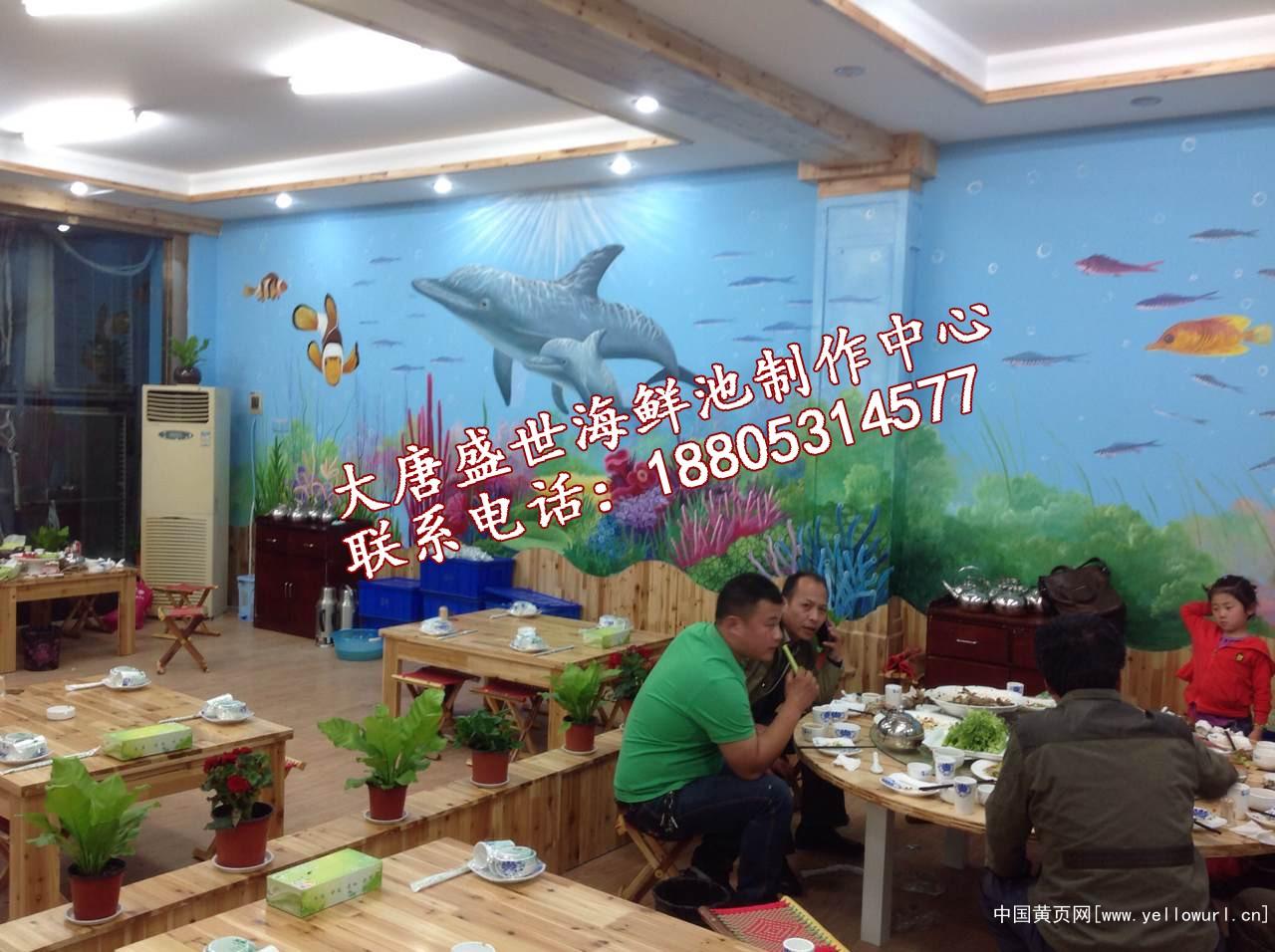 以下的,济南海鲜酒店墙面绘画,聊城海鲜酒店墙面绘画,青岛墙体