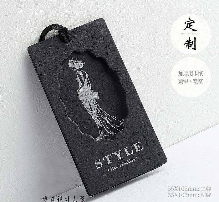 厂家定做吊牌服装吊牌PVC吊牌服饰吊牌吊牌印刷LOG