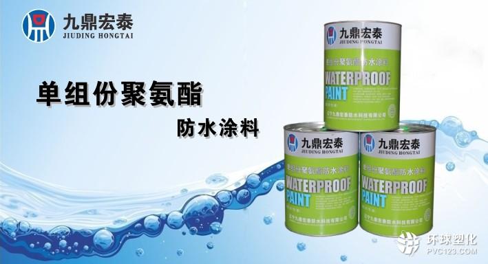 氯化聚乙烯防水卷材,氯化聚乙烯防水卷材价格