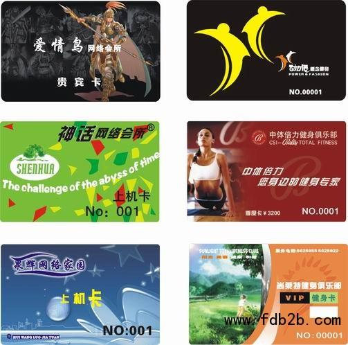 嘉亿慧智能卡厂家生产ICID卡,M1卡等各种智能卡