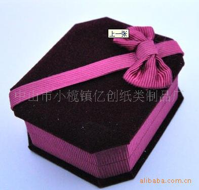 低价供应礼品包装盒精装盒