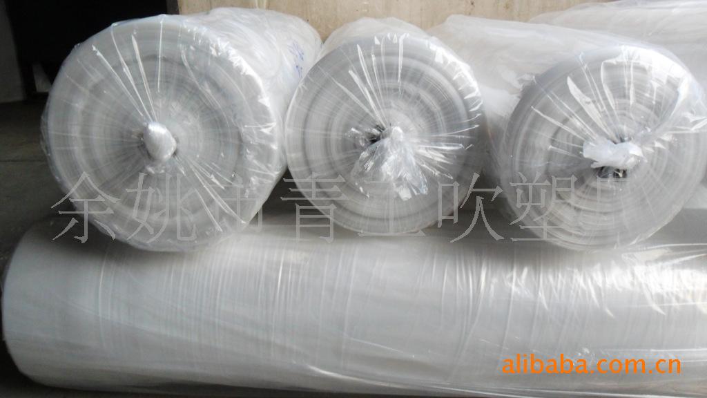 供应各类材质薄膜袋,塑料薄膜袋,pvc薄膜袋