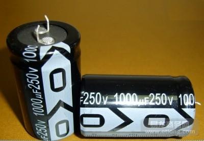牛角焊针电解电容器/盖木式/直插式电解电容