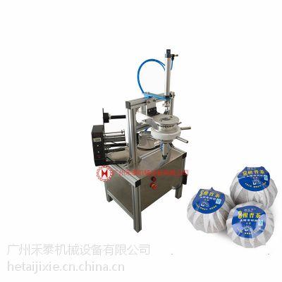 禾泰HT-900半自动柑普茶包装机桔普茶包装机茶饼包装机
