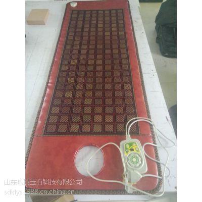 天然玄黄泗滨砭石床垫按摩垫加热理疗玉石床垫远红外双