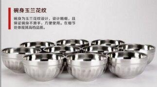 不锈钢玉兰碗_不锈钢碗品牌_双层不锈钢碗_华励不锈钢