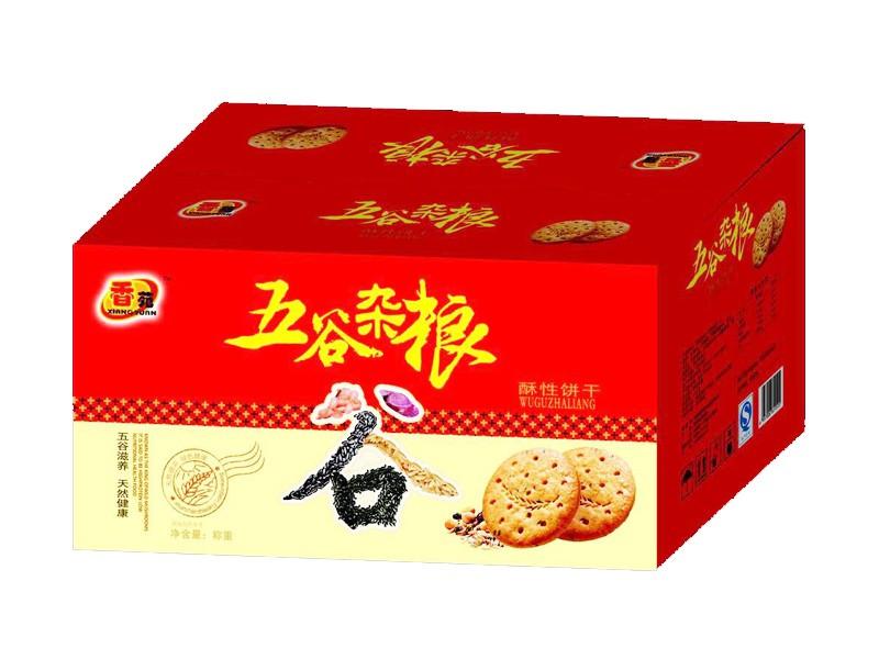 临颍无口感肉松饼 买肉松饼就来香香蔗糖燕麦片没熟的食品图片