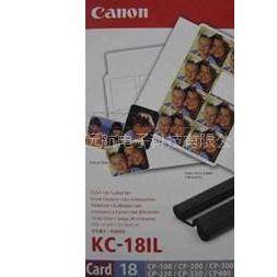 供应佳能KC-18il大头贴套装,色带相纸组合8幅