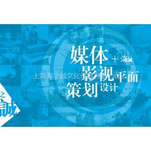 供应上海年会vcr制作活动vcr制作人物vcr制作
