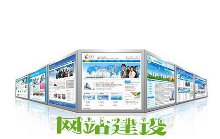 邢台可靠的网站建设推广推荐 购物网站建设