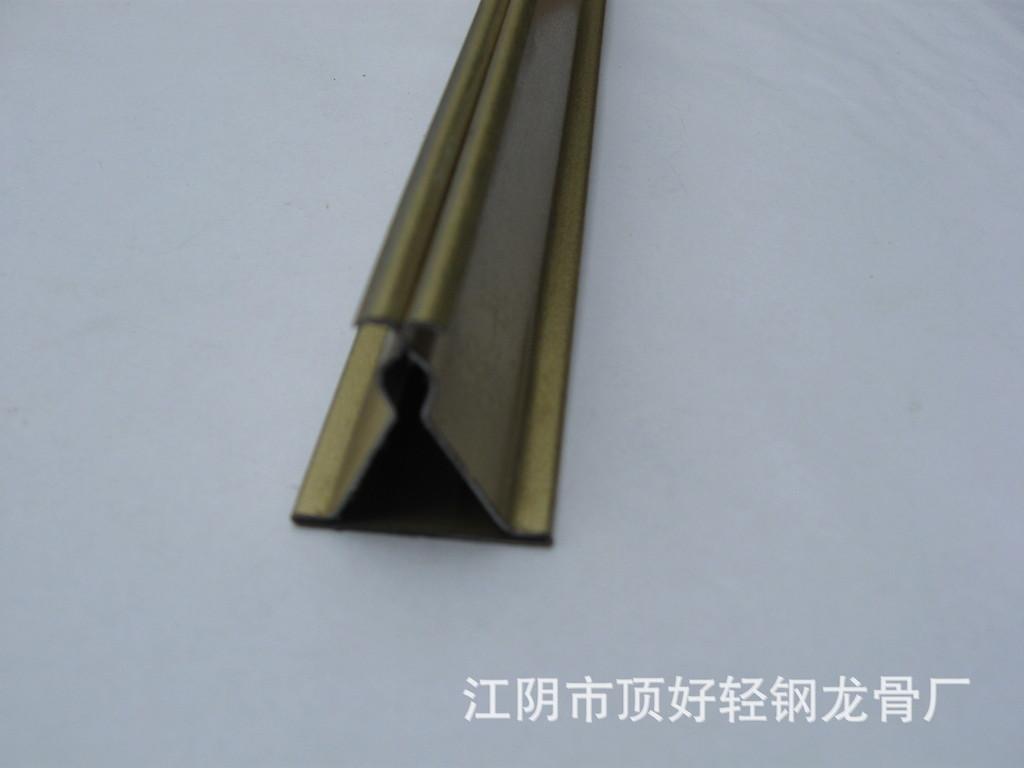 101开料烤漆三角龙骨(双金)