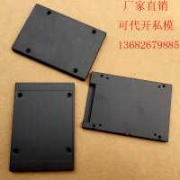 电脑SSD固态硬盘外壳2.5寸SSD固态硬盘金属外壳SSD固态硬盘外壳