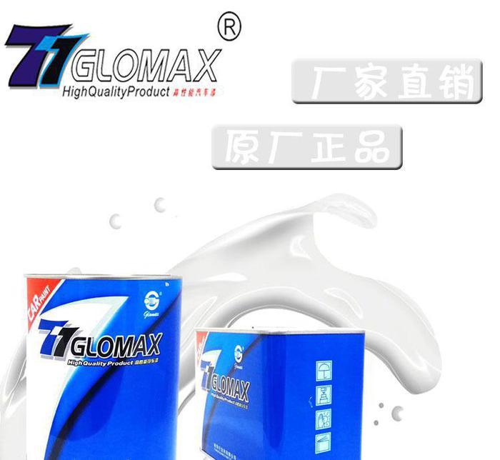 厂家直销原厂77GLOMAX钻石银汽车漆L97A