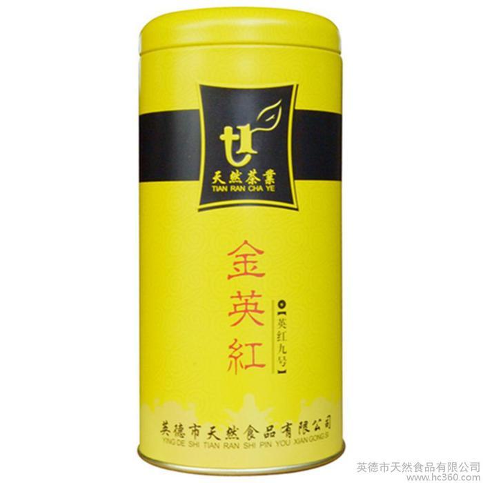 供应英德市天然食品有限公司英德英红九号红茶金英红150g/罐