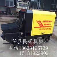 混凝土输送泵细石混凝土泵小型水泥砂浆浇筑专用二次构造柱泵