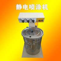 静电喷涂机塑粉喷涂机粉末静电喷涂机静电发生器喷涂