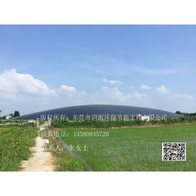 江西黑膜沼气池企业建设盖泻湖沼气池施工公司13580845726