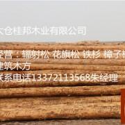 太仓桂邦木业有限公司