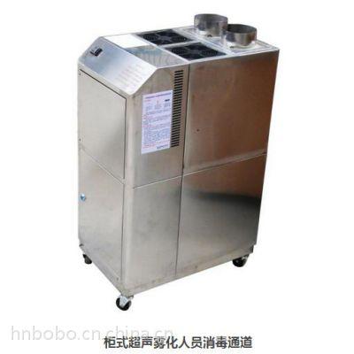 猪场消毒设备雾化消毒设备鸡场消毒设备喷雾消毒设备
