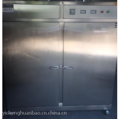 供应臭氧灭菌柜