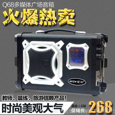 爱歌q68便携式无线扩音器广场舞插卡音箱吉他音箱大功率户外音响
