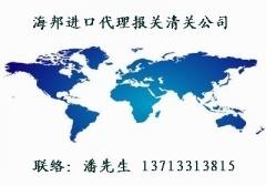 广州进口机床清关代理/进口机床清关需要什么单证资料