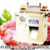 四川成都厂家直销商用绞肉机切肉机,欢迎订购!