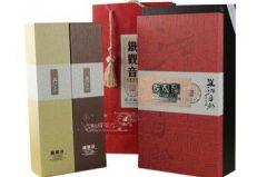 成都包装盒供应各类酒盒制作,礼品包装盒