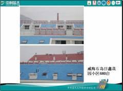 济宁太阳能热水器厂家有哪些