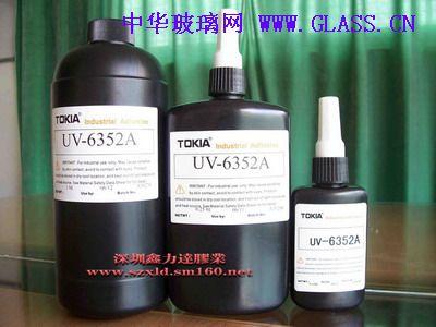 UV胶水紫外线胶无影胶