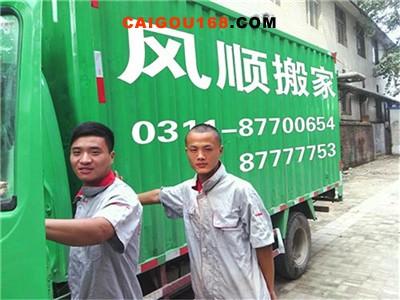 新华区物流配送价格,新华区物流配送价格低廉,慧聚供