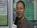 """深圳可多为太阳能总裁惠红林:""""可多为""""大有可为 (189播放)"""