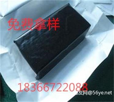 济宁专业供应传统老膏药基质厂家,防过敏