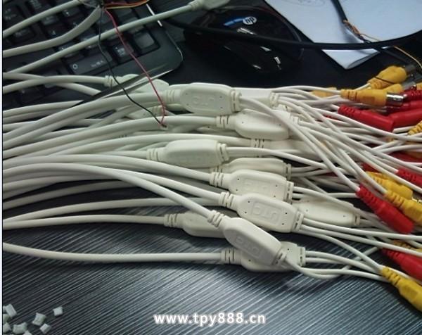 UTC菜单控制线,新产品