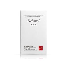 黛莱美胶原肽多效面膜代理价多少