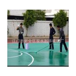 珠海丙烯酸球场漆生产丙烯酸球场漆销售丙烯酸球场漆