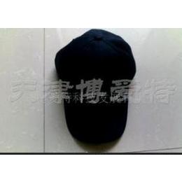 磁石棒球帽,天津磁石棒球帽。天津博爱特科技发展