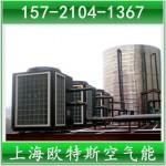 上海浴室空气能,浴室空气能热水器,浴室空气能热泵