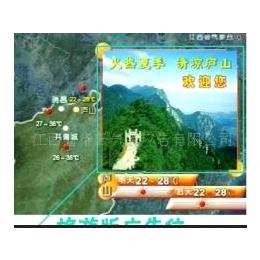 电视广告——江西卫视《天气预报》旅游版
