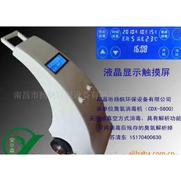 液晶触摸屏床单位消毒机床单被褥臭氧消毒机病床消毒机