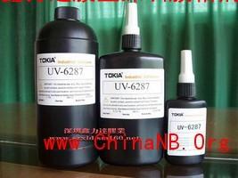 供应山西UV胶水,大同UV胶,长治UV胶,朔州UV胶,无影胶