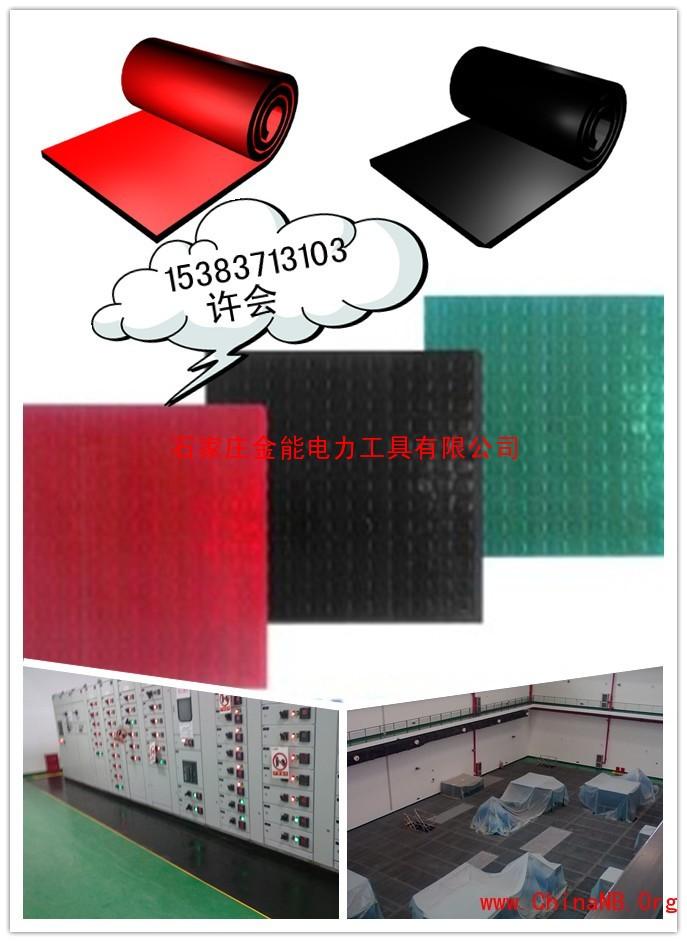◇.?绝缘胶板价格?.绝缘胶板厂家?绝缘胶板材质?绝缘胶板