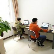 北京艾比凡生物科技有限公司